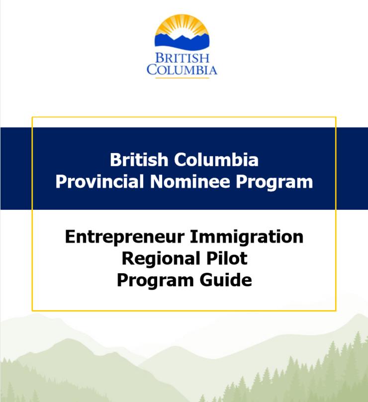 BC省PNP新项目:小镇创业,要求降半