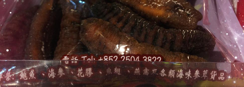 WeChat Image_201908091109551.jpg