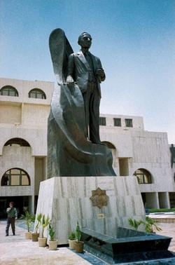 Iraq-A3 (1)