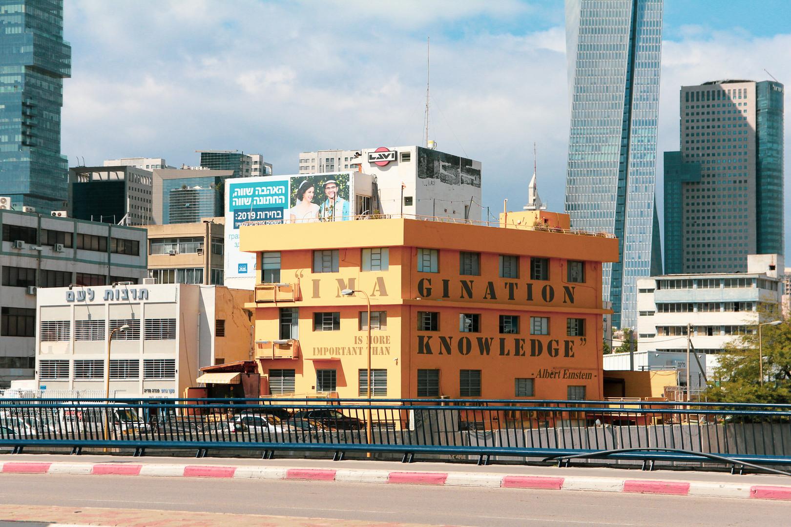 Imagination vs. Knowledge | Tel Aviv