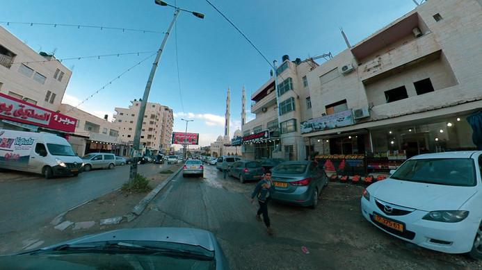 Road | Palestine
