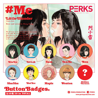 Little Thunder <#Me> Button Badges Collection