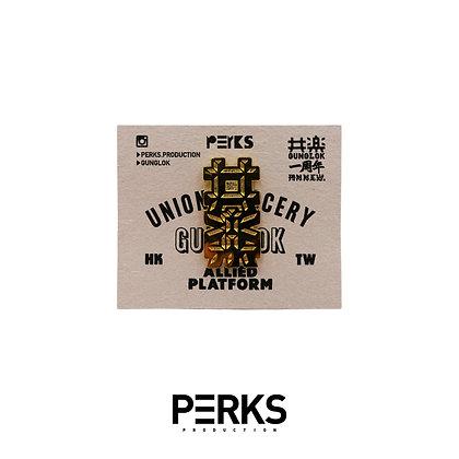 perks x GUNGLOK Union Grocery 1st Anniversary