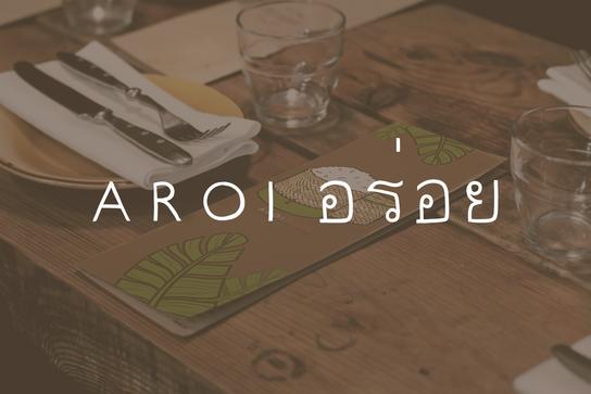 aroi_menu overlay.png