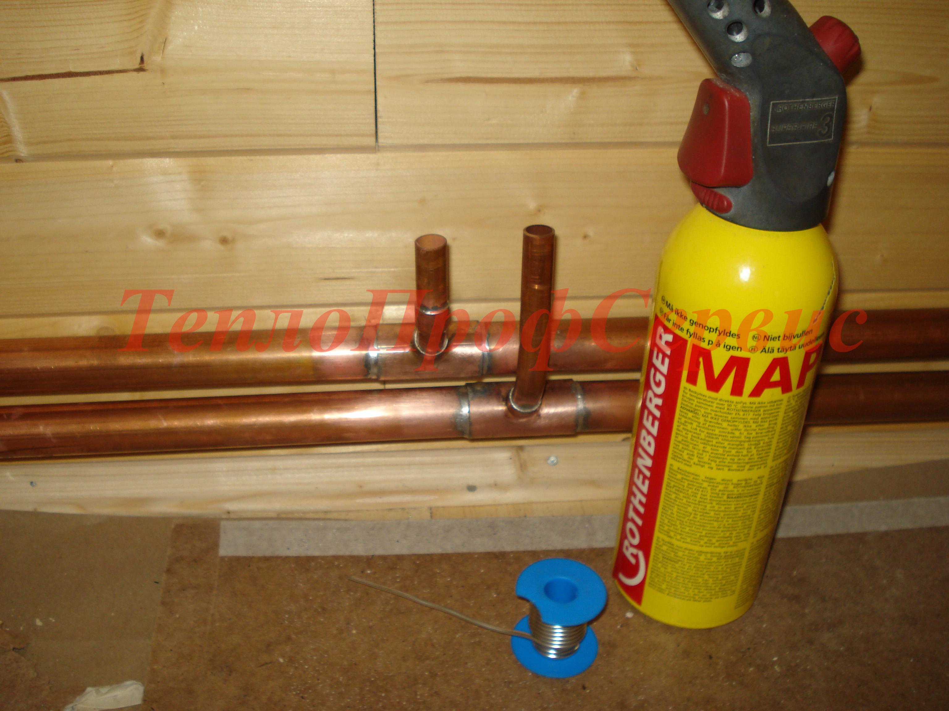 Пайка труб в деревянном доме