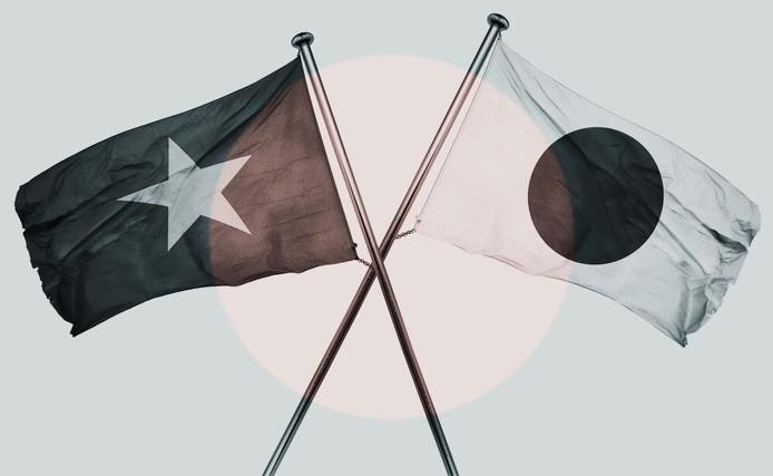 日越二国間協議