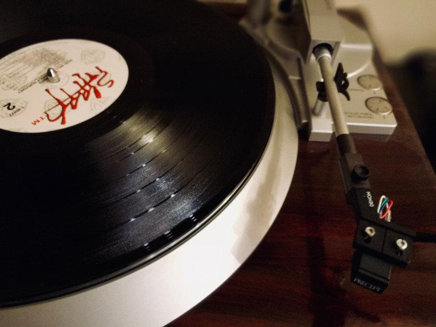 Vinyl Listening Night