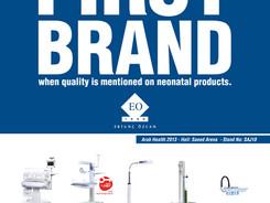 Ertunç Özcan First Brand