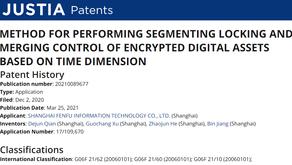 Fusion Patents