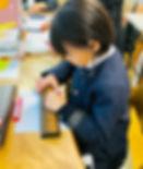 そろばん 宇都宮市 創優珠算学園41.jpg