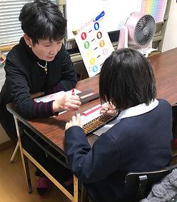 そろばん教室 宇都宮市 創優珠算学園14.jpg