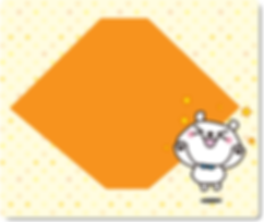 そろばん教室 宇都宮市 創優珠算学園35.png