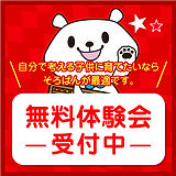 ishido_banner_300-300.jpg