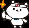 そろばん教室 宇都宮市 創優珠算学園30.png