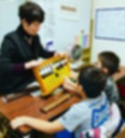 そろばん教室 宇都宮市 創優珠算学園6.jpg