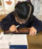 そろばん教室 宇都宮市 創優珠算学園20.jpg