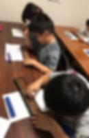 そろばん教室 宇都宮市 創優珠算学園13.jpg
