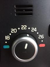Климат-контроль.JPG