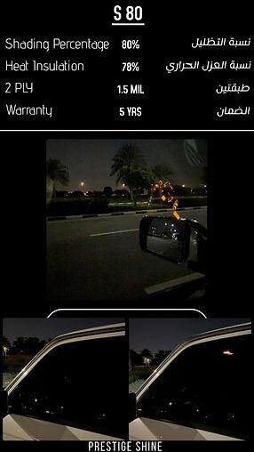 S80 Black.jpg