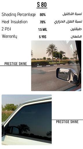 S80 White.jpg
