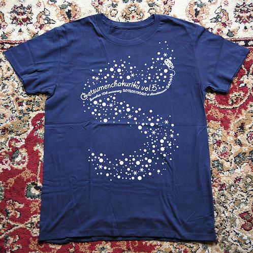 月面着陸vol.5 Tシャツ