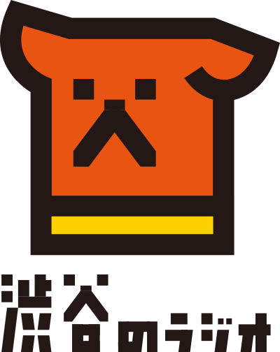 2020.11.2(月)渋谷のラジオ「渋谷のナイト」(第54回)