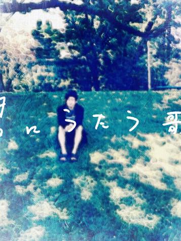 11/22(日)新曲「君にうたう歌」「ここにあるもの」2曲配信限定リリース!