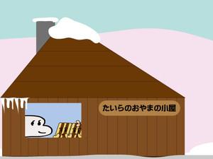 たいらのおやまの小屋、バザー開催のお知らせ