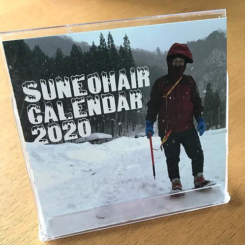 Suneohair Calendar 2020