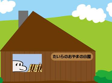 株式会社SNH 製造ライン専用制帽発売!