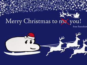 20/12/28「クリスマスの会 at たいらのおやまの森スタジオ」setlist