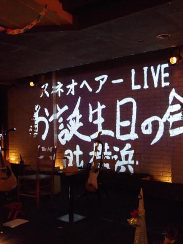 20/12/18「スネオヘアー LIVE」お誕生日の会 at 横浜 setlist