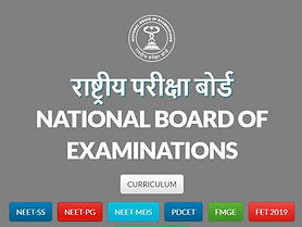 neet-pg-2020-exam-date-announced-by-nbe.