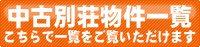 chuko_o2.jpg
