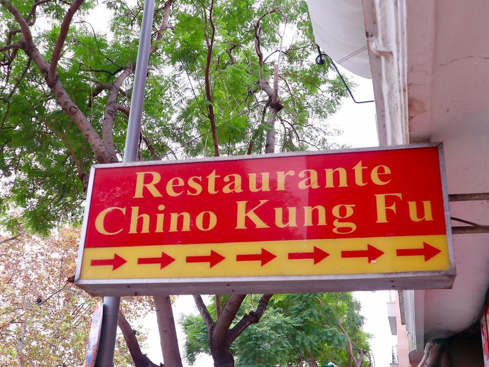 Restaurant Chino Kung Fu Palma de Mallorca