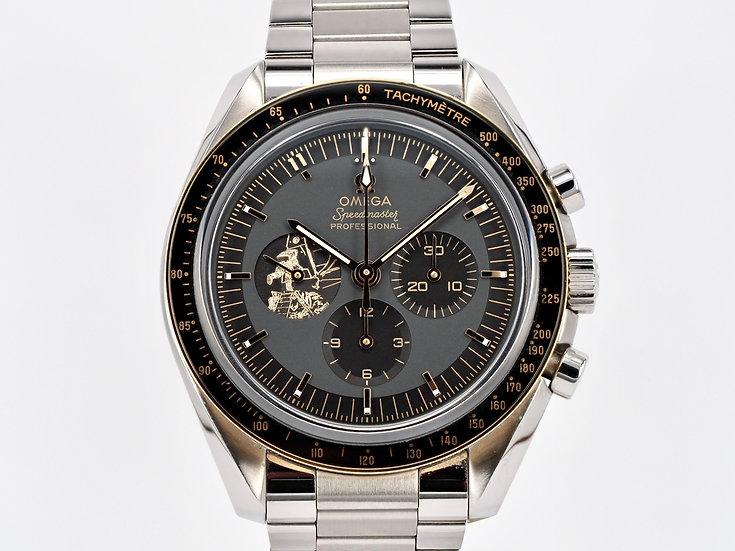 2019 Omega Speedmaster Professional Apollo 11 50th Anniversary