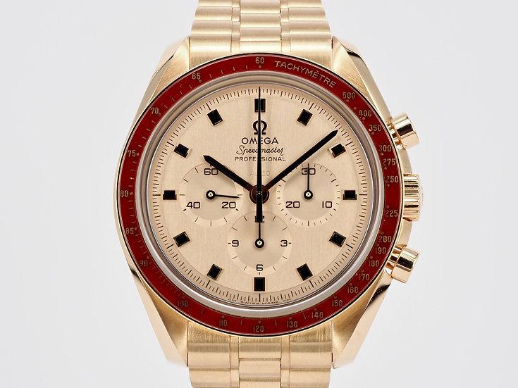 2019 Omega Speedmaster Professional Apollo 11 50th Anniversary Moonshine Gold