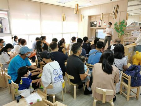 Magart International Kindergarten Sharing Session/瑪歌瑞特國際幼稚園分享日