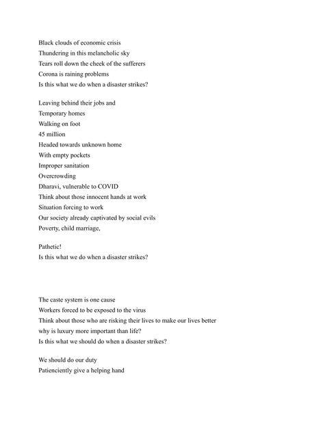 Senior_Writing_Samina_Parveen-2.jpg