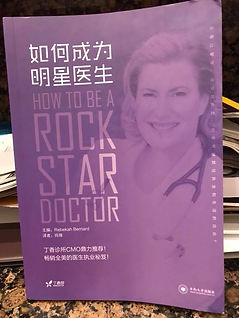 book in chinese.jpg