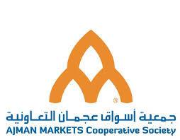 ajman market co-cop.jfif