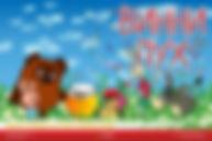 Винни Пух-600х400 2019-08-02-эскиз (1).j