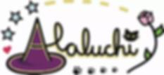 Logotipo Alaluchi Colorido 08 2019 (1).w