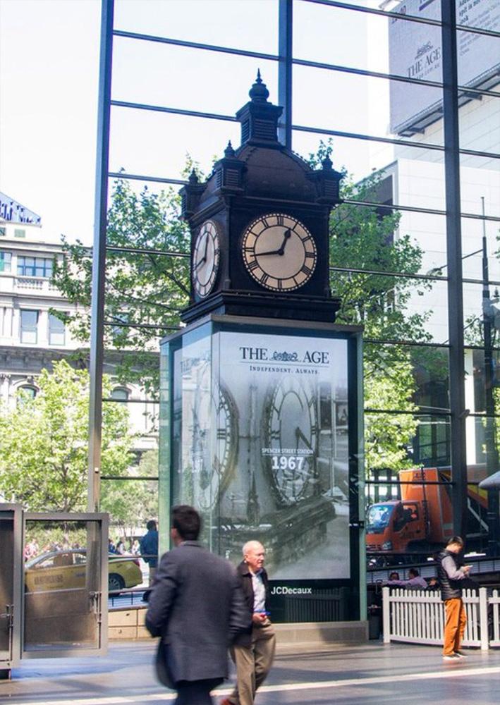 Athena_Clock1