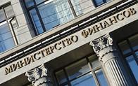 Долг Родины. Какой доход частным инвесторам могут принести вложения в государственные облигации