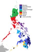phil languages.png