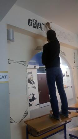 lise duvar resimleri