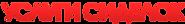услуги сиделок в Ростове-на-Дону, Батайске, Новочеркасске, Таганроге, нанять сиделку, цена, стоимось