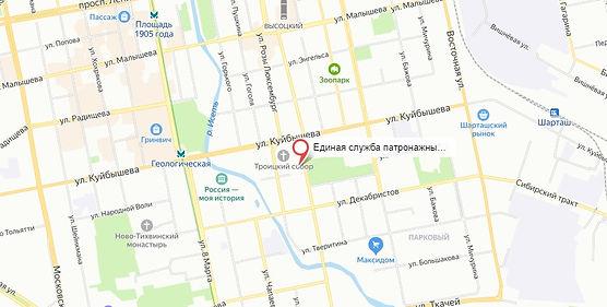 Адрес Единой службы патронажных услуг в