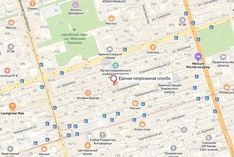 Адрес Единой патронажной служба в Ростов